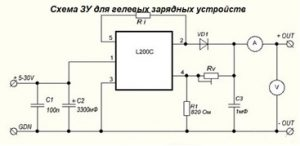 Зарядное устройство своими руками для гелевых аккумуляторов