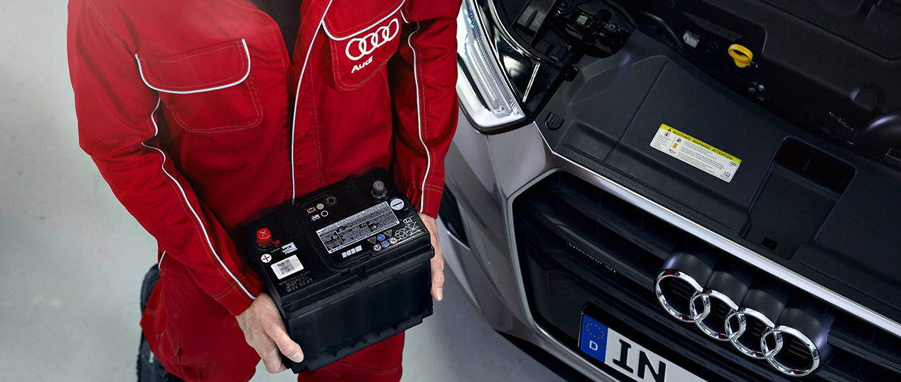 Аккумулятор для автомобиля Audi Q8